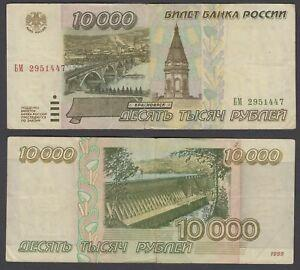 Credit 500 rubles - conditions