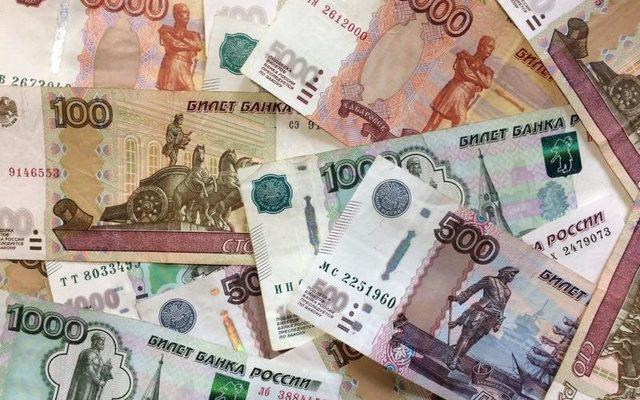 Characteristics of a loan of 500 rubles